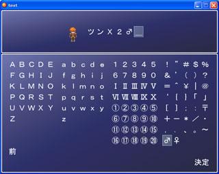すべての講義 カタカナの書き方 : これで、英数字・記号対応も ...